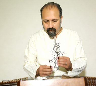 محسن حسینی آموزش سنتور