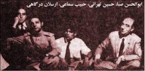 ابولحسن صبا-حسین تهرانی-حبیب سماعی-ارسلان درگاهی