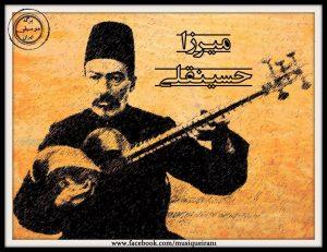 """نقش """"خاندان هنر"""" در شکلگیری ردیف آوازی ایران"""