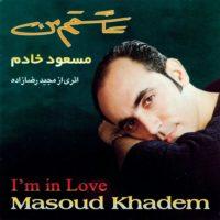 عاشقتم من از مسعود خادم