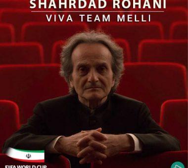 زنده باد تیم ملی اثر شهرداد روحانی